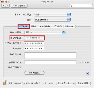 プリンター の ip アドレス を 調べる